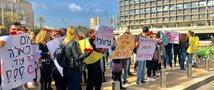 שביתת המחאה של איגוד העובדים הסוציאליים