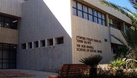 """בית הספר לעבודה סוציאלית ע""""ש בוב שאפל מברך את מצטיינת הרקטור נעמי קלדרון על הישגיה הלימודיים בשנת הלימודים תשע""""ט!"""